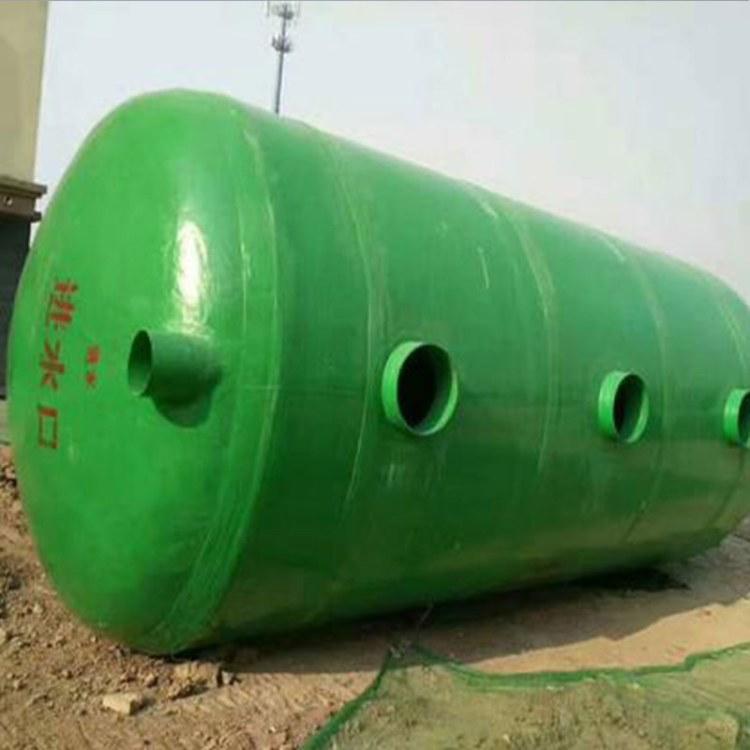厂家直销玻璃钢化粪池 smc模压化粪池 新型环保玻璃钢制品 家用小立方可定制
