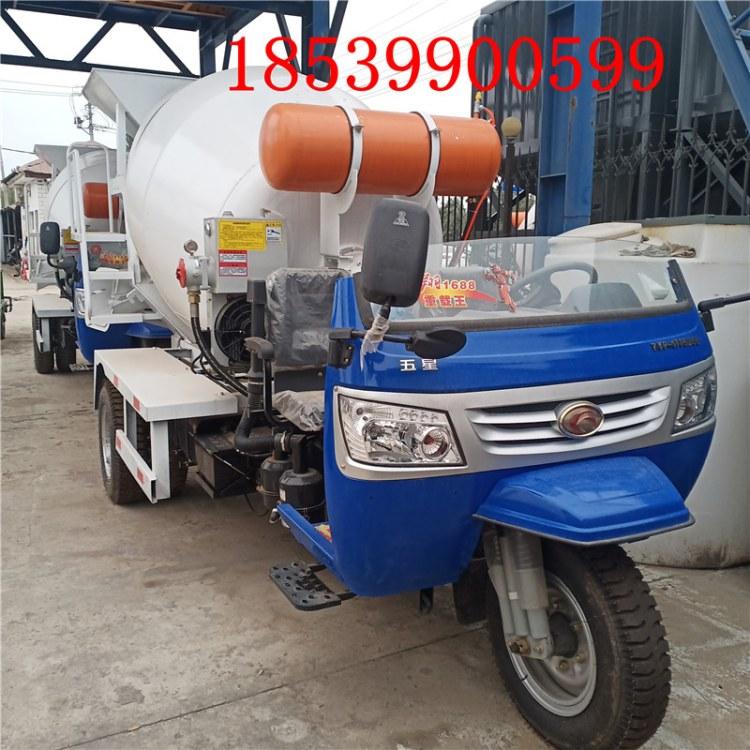 鑫广机械混凝土搅拌运输车2立方三轮式搅拌罐车水泥搅拌车厂家报价