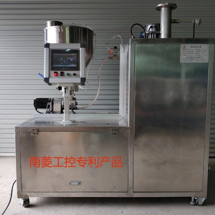南菱工控新型环保节能二氧化硫气体燃烧收集发生器定制生产销售