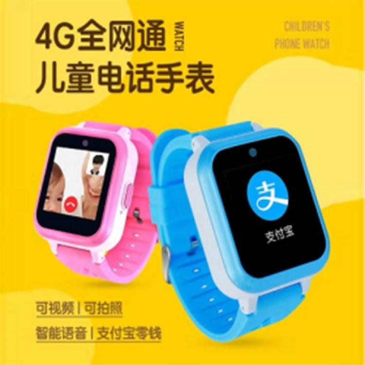 HuaDi华的儿童智能电话手表H5 全网通4G 视频通话 防水电话