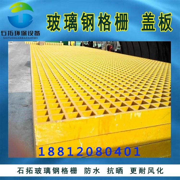 排水地沟花纹盖板 洗车店漏水网格栅网格板 耐腐蚀 厂家生产