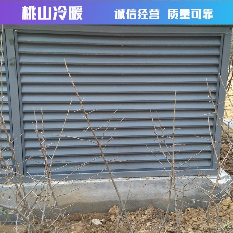 风管机出风口款式多样实力可靠桃山冷暖