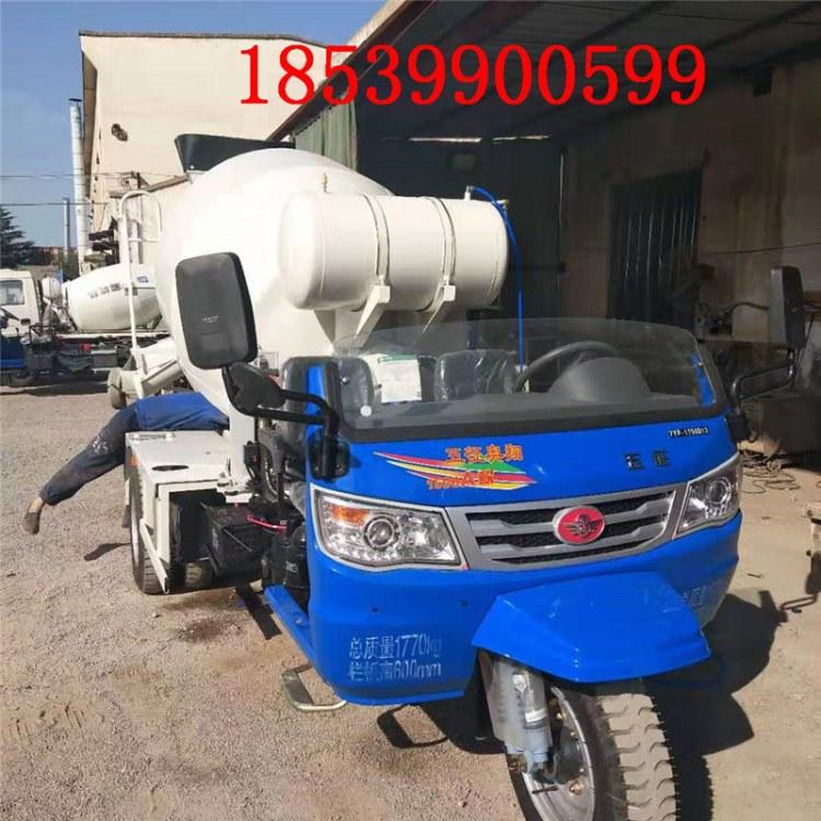 混凝土搅拌罐车小型商混运输车2立方三轮水泥搅拌罐车商砼运输车厂家报价