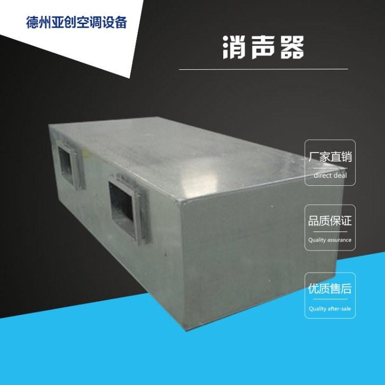 厂家批发零售阻抗复合消声器 不锈钢片式消声器 质量保证