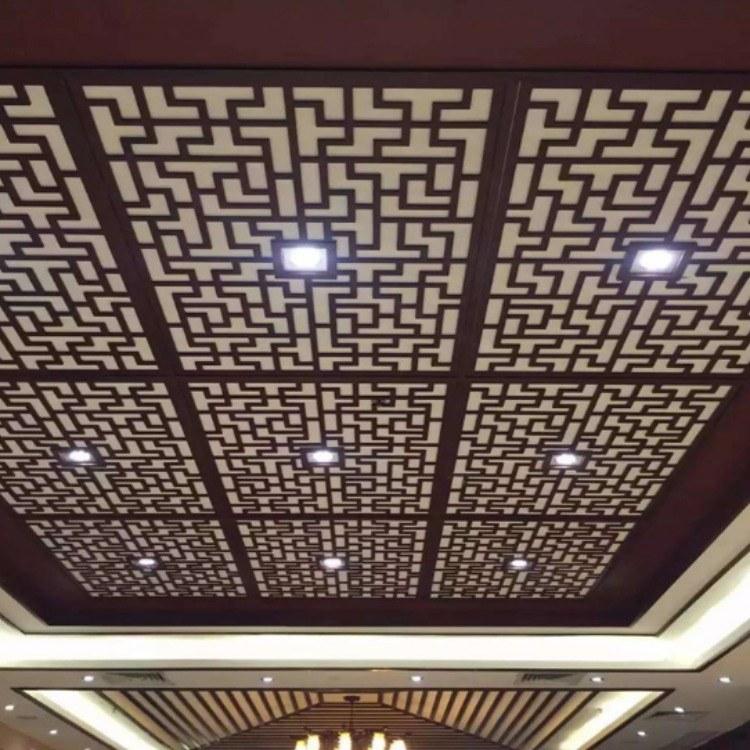 镂空铝单板吊顶 筑耀幕墙镂空铝单板颜色全 规格多 免费送样