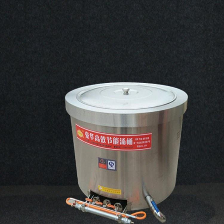 豪华高效节能汤桶生产厂家 可定制 规格齐全