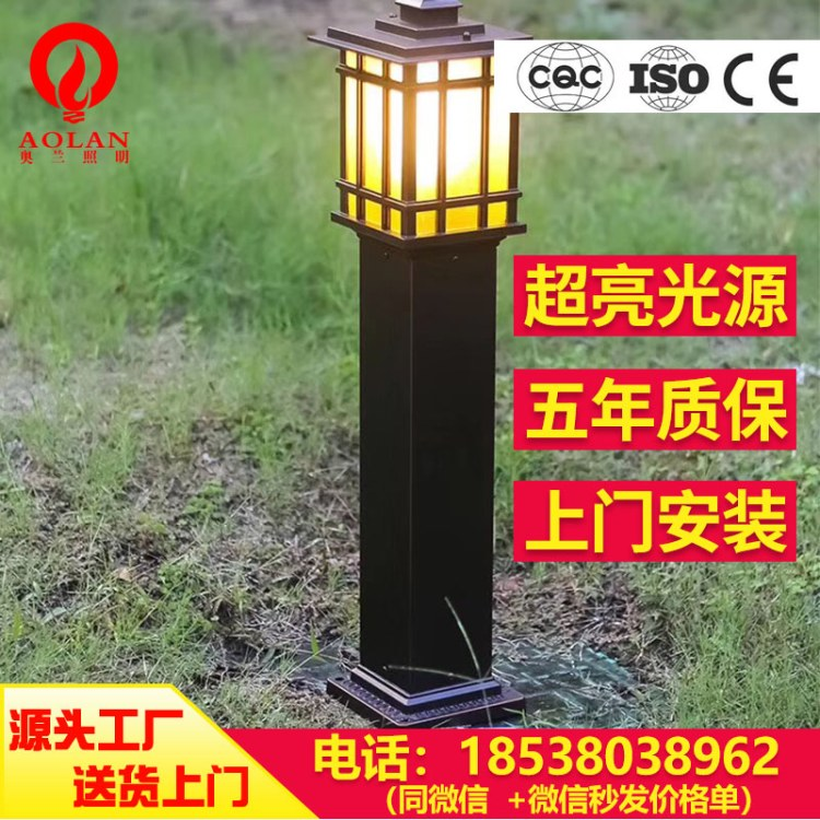 太阳能led草坪灯厂家 生产不锈钢庭院草坪灯
