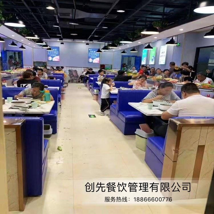 旋转小火锅设备全套商用餐台回转一体式组合麻辣烫旋转火锅桌子