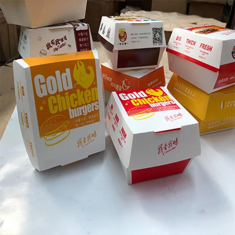 汉堡盒厂家 河南汉堡包装盒批发价格