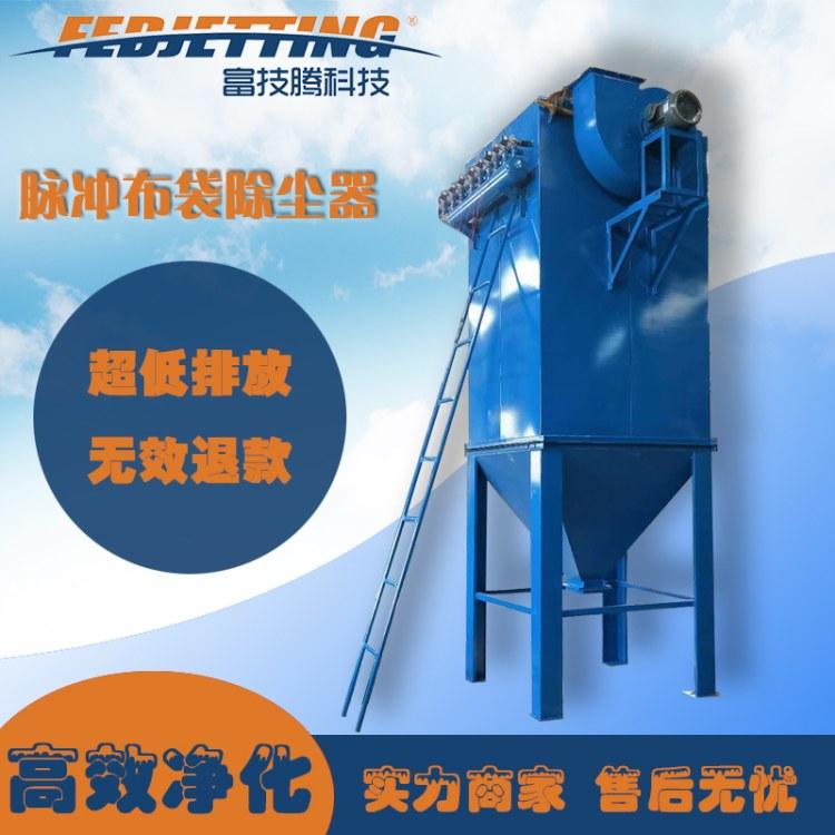脉冲布袋除尘机无锡生产热销规格品种齐全脉冲布袋除尘机