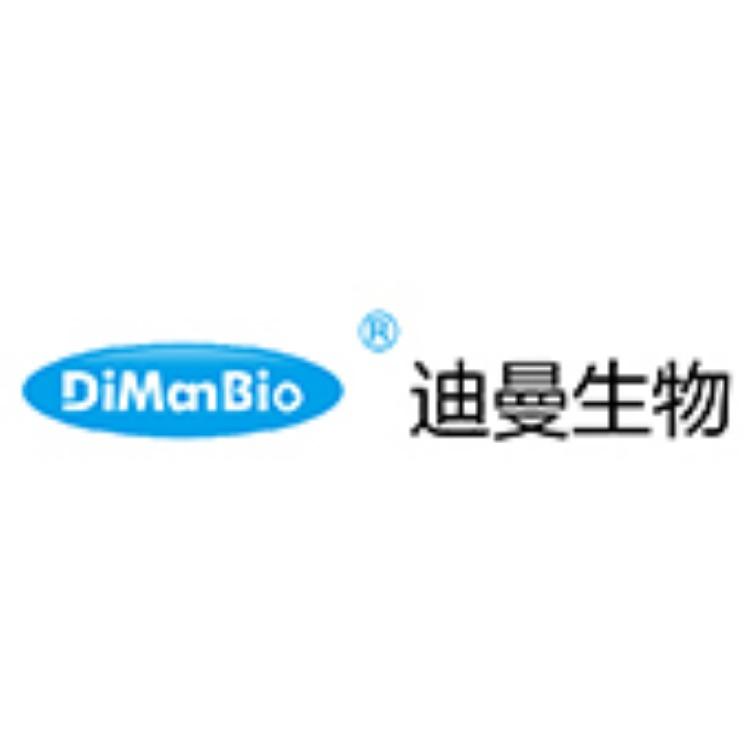 济南迪曼生物科技有限公司