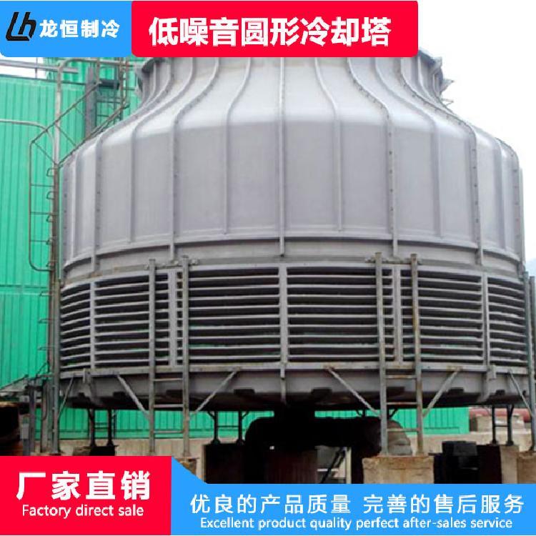 龙恒加工定做玻璃钢冷却塔  批发 方形圆形玻璃钢冷水塔