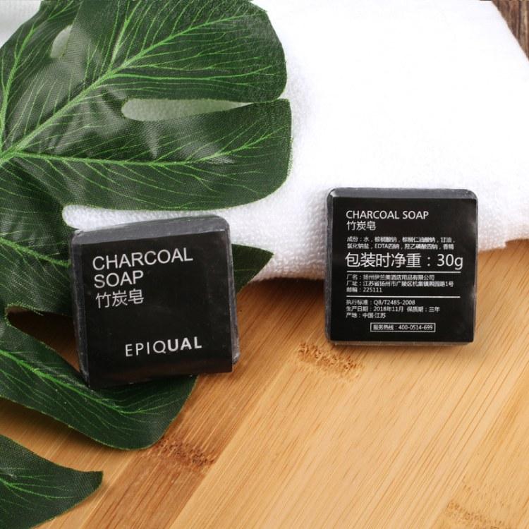 EPIQUAL竹炭皂 洗手皂 酒店宾馆一次性香皂 客房民宿香皂 厂家批发一次性用品