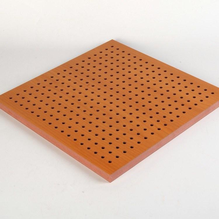 会议室穿孔吸音板 ktv隔音板厂家 阻燃吸声板