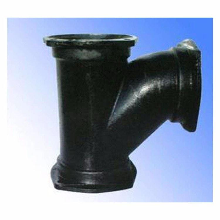 批发零售 B型机制铸铁排水管件 下水管件 T型三通 顺水三通 法兰连接