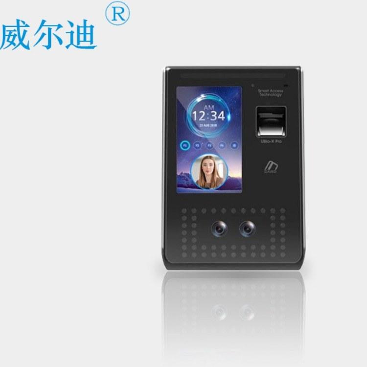 威尔迪AC7000 Plus 人脸门禁机进口人脸识别产品