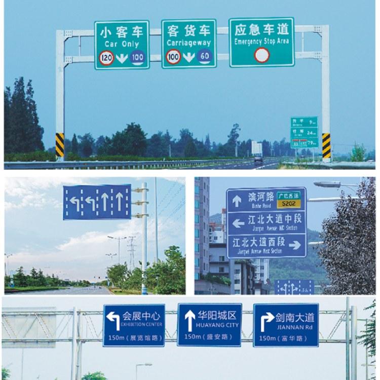 四川美通智能生产销售-交通警示公路标志标牌厂家直销-欢迎来电咨询