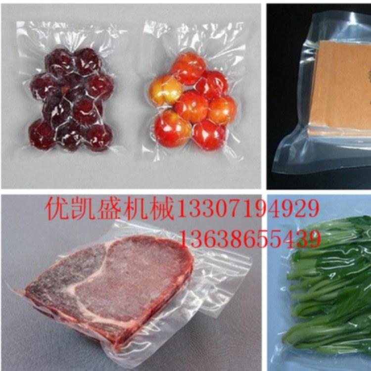 农副产品封口机 牛肉真空封口机-真空打包机