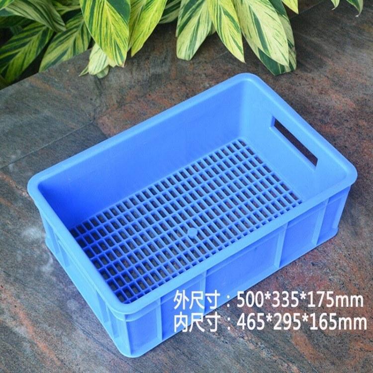 梅州市乔丰塑胶框-梅州塑料筐