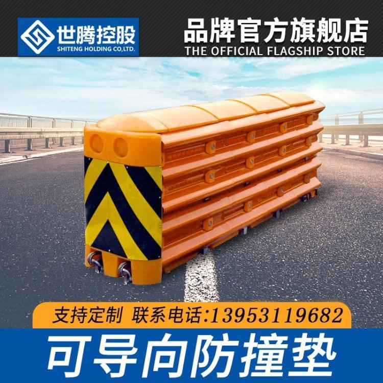 高速Ts级防撞垫公路可导向防撞垫冲击垫厂家高速防撞垫世腾品牌
