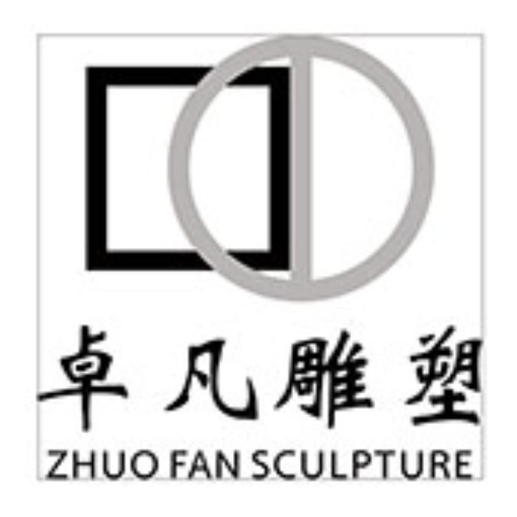 南京卓凡雕塑艺术有限公司