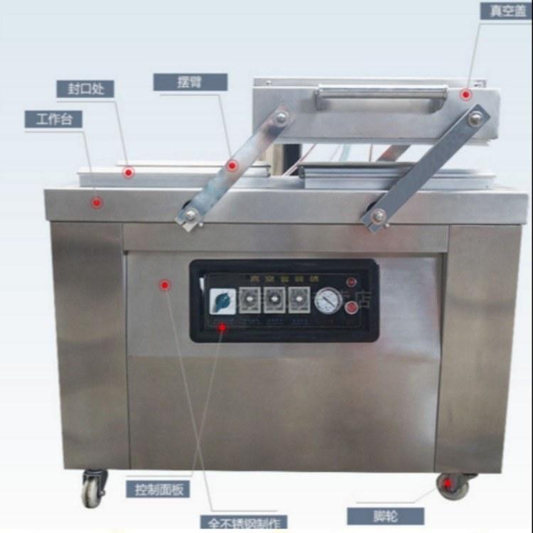 不锈钢型食品真空包装机,武汉牛肉真空包装机