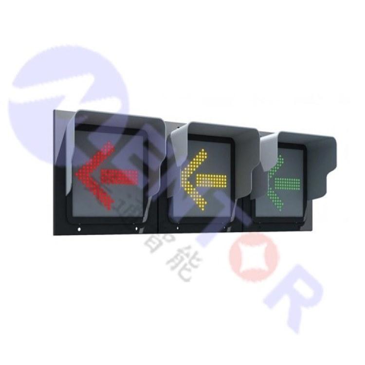 四川美通-FX400嵌入式箭头交通信号灯-交通警示信号灯厂家-框架箭头灯