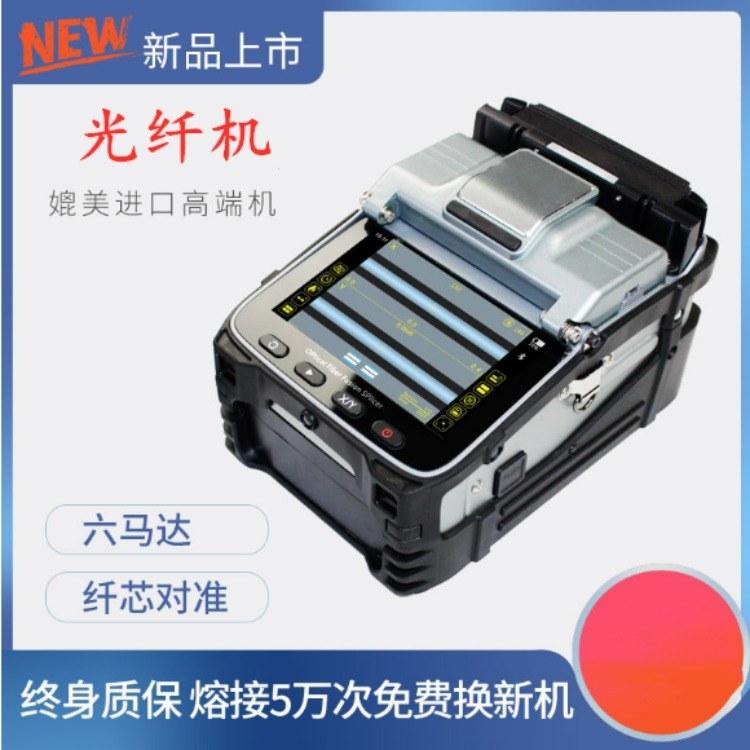 光纤连接器232/485转光纤工业级通讯模块单模单纤-会员入驻-江西聚恒电商