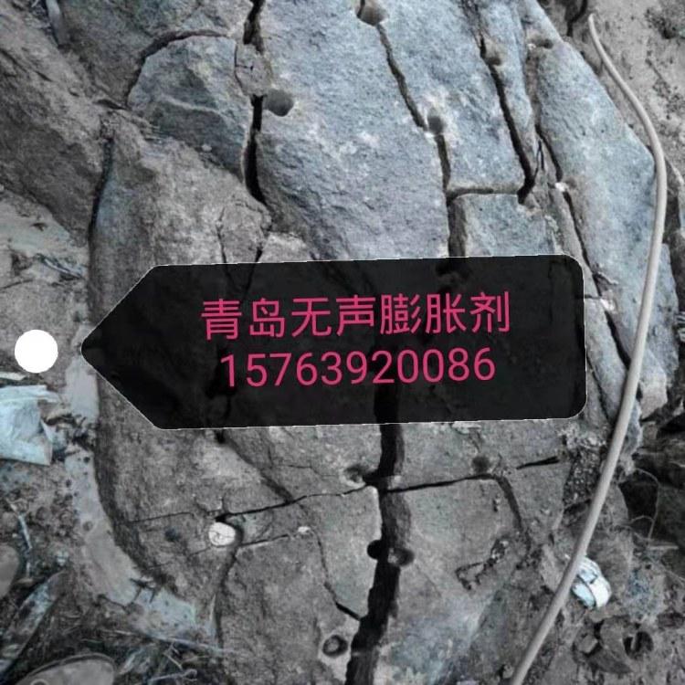 岩石破碎 混凝土破碎剂 静爆剂 膨胀剂 青岛厂家直销 大量批发出售