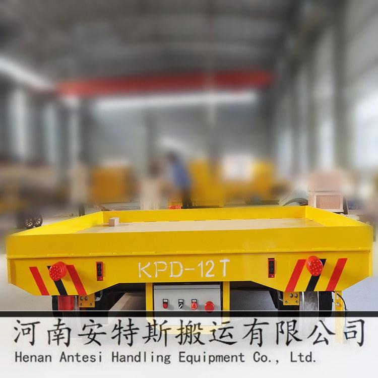 河南新乡安特斯电动平板车轨道运输车电动平板车蓄电池轨道平车
