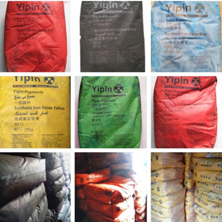 上海一品氧化铁黑,建筑颜料,地坪色粉,勾缝剂油漆涂料颜料