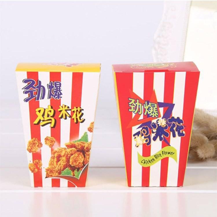 郑州鸡米花盒厂家 食品包装盒定制