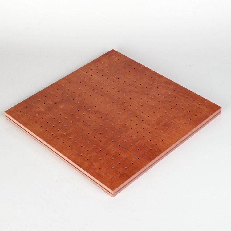 复合穿孔吸音板厂家 电影院吸音板 孔木吸声板品牌