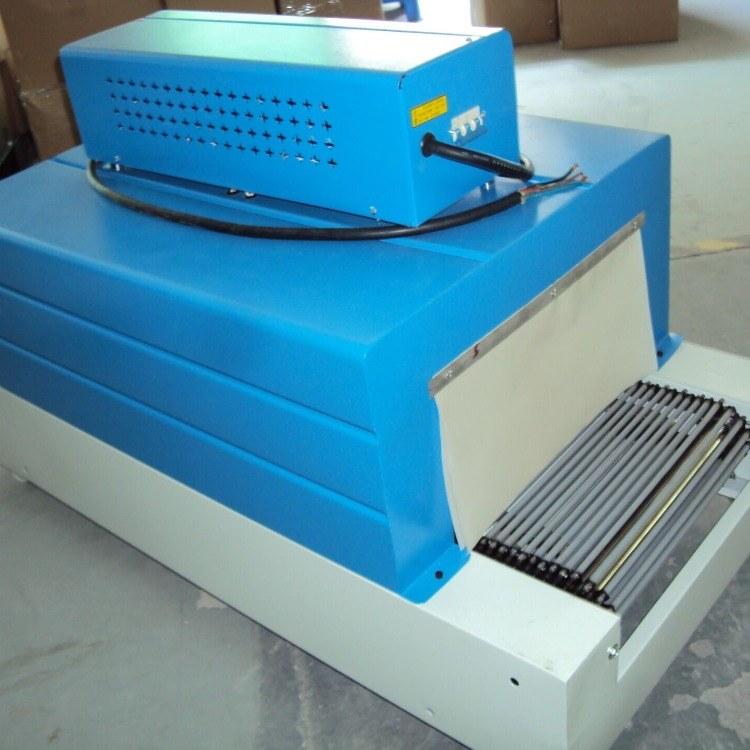 盒子塑料收缩膜包装机,小型热收缩包装机