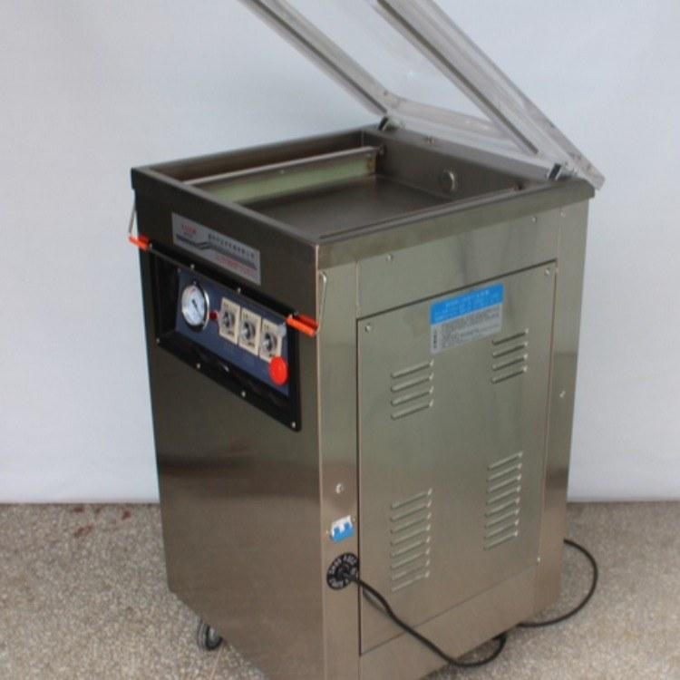 两相电的家用电动塑料袋真空封口机,真空包装机多少钱