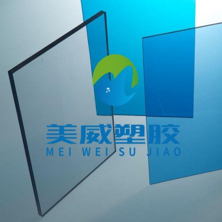 亚克力板  有机彩色玻璃板厂家直销