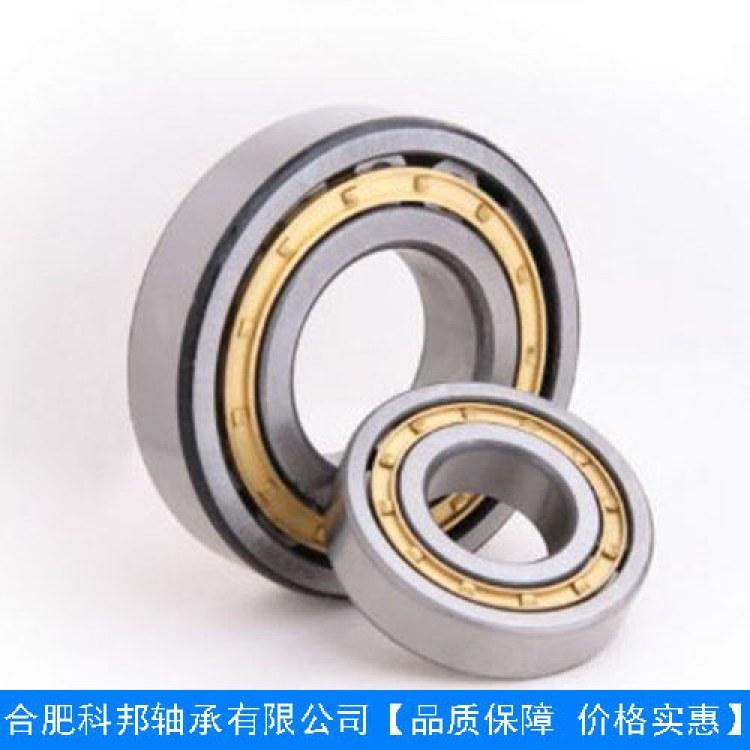 圆柱滚子轴承,安徽科邦轴承厂家销售