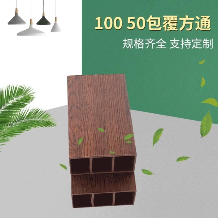 厂家直销 生态木方通40*50方木覆膜木纹 酒店宾馆隔断立柱装饰材料