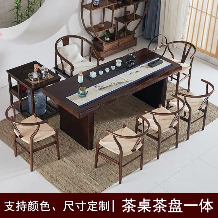 欣百恒家具新中式实木茶桌椅组合茶盘茶几一体泡茶桌禅意简约原木办公茶台定制