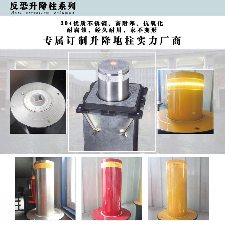 遥控升降路桩 反孔路障 学校升降柱 北京厂家直销 专业的技术保障您的安全