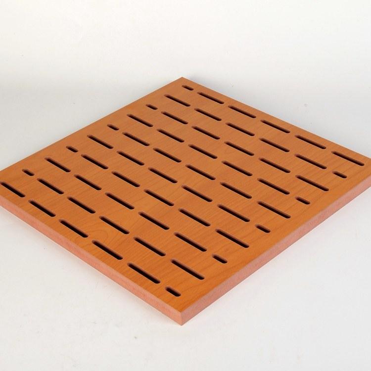穿孔木槽吸音板 槽木隔音板 吸声板报价