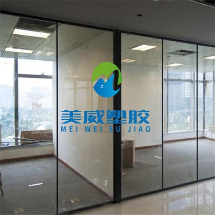 江苏厂家加工办公室隔断PC耐力板