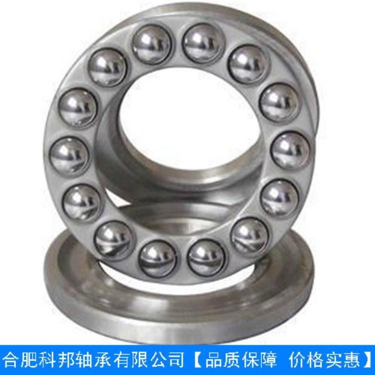 推力球轴承厂家,安徽科邦轴承供应商