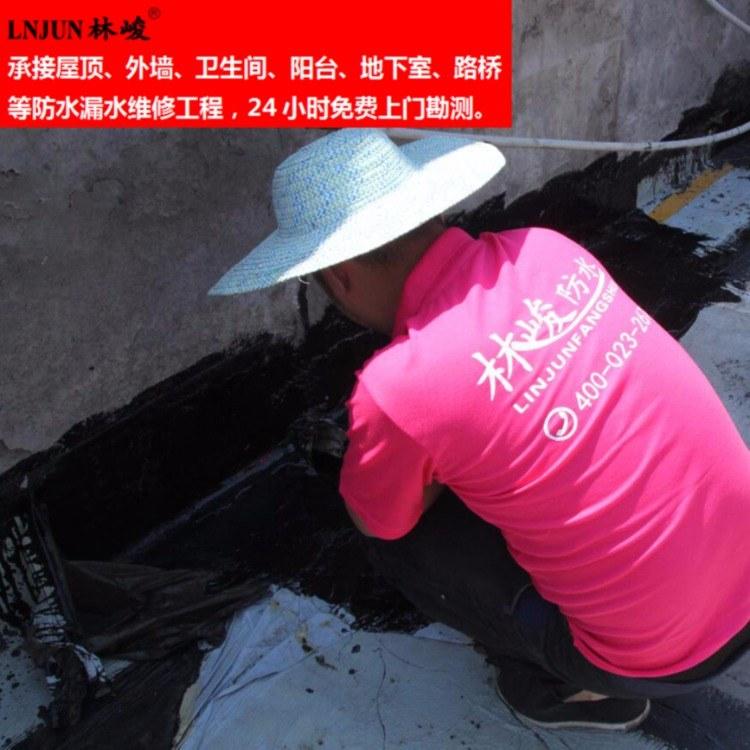 隧道堵漏防水工程施工 选择林峻 包工包料 厂家自有工程团队 欢迎咨询