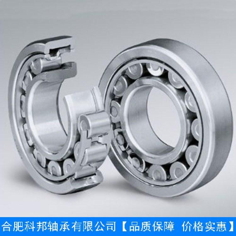 圆柱滚子轴承生产厂家,安徽科邦轴承公司