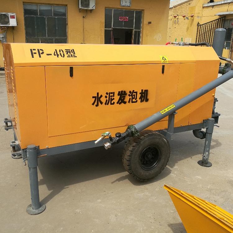 网红 细石泵发泡机输送泵40型价格及图片秦皇岛开泰机械