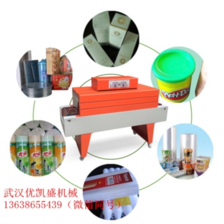 纸盒外包装塑料收缩膜包装机,药盒塑料膜包装机