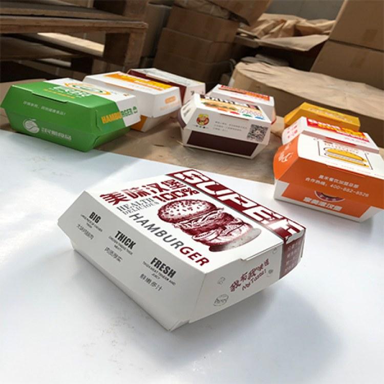 郑州汉堡盒价格 河南一次性汉堡盒定制