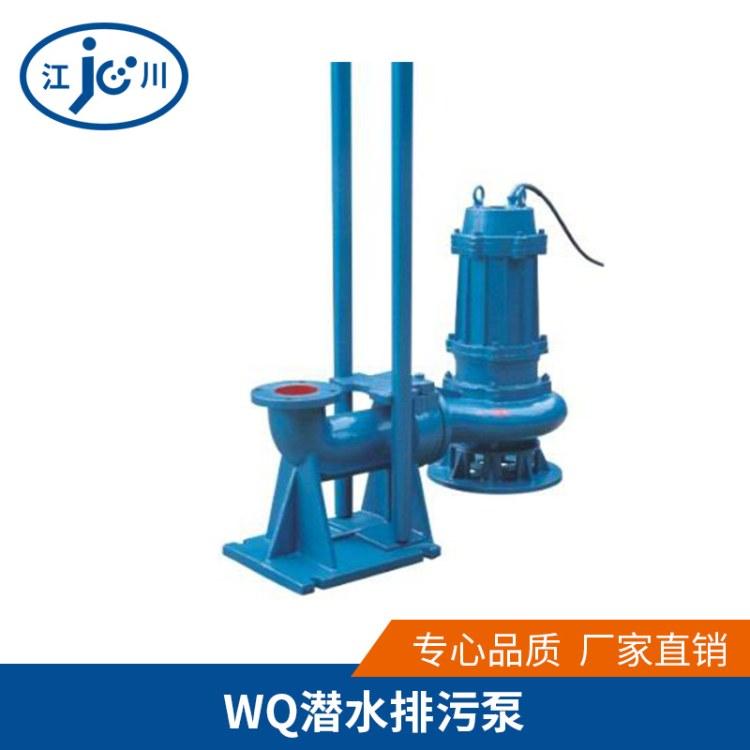 潜水排污泵、安徽潜水排污泵