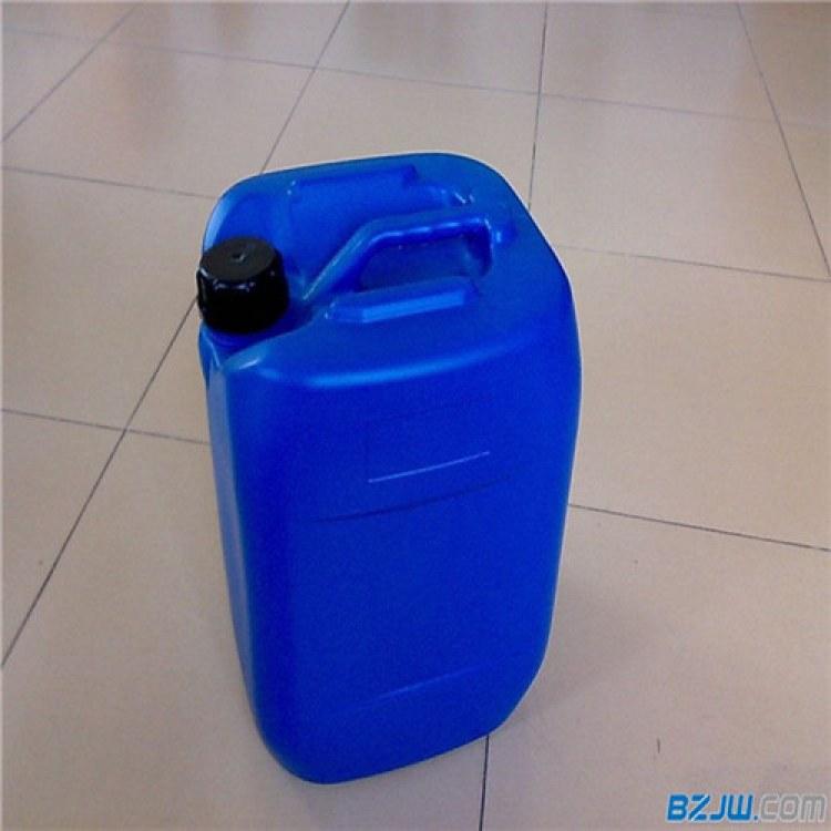 环保型除藻剂|锅炉除焦清灰剂|抑藻剂 循环水杀菌除藻剂  兴瑞